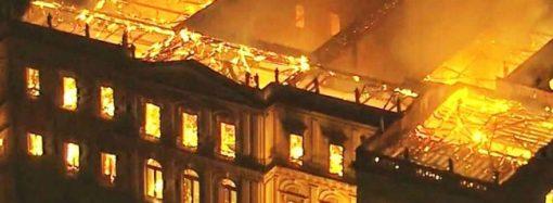 Incêndio no Museu Nacional é alerta para quem (não) cuida do nosso patrimônio