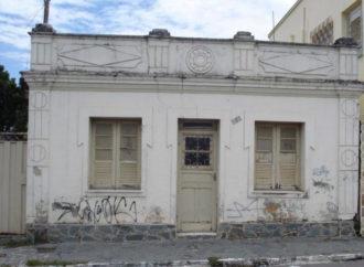 Um novo museu vai contar história das manifestações religiosas de Santa Luzia