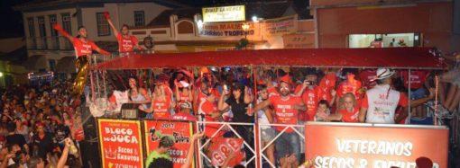 Prefeitura suspende Carnaval da cidade. Folia fica por conta da Igreja e do Icaraí